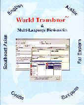 World Translator Arabic English Bidirectional Dictionary
